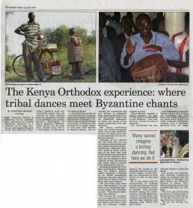 Tribal Dances meet Byzantine Chants in Kenyan Orthodoxy (Cyprus Mail article by Constantine Markides)