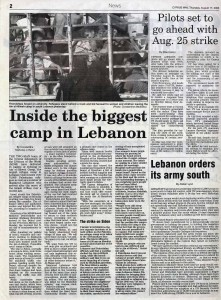 Saida Refugee Camp Lebanon (Cyprus Mail article by Constantine Markides)