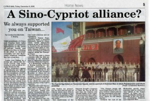 A Sino-Cypriot Alliance