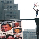 The Year of the Protester (Tahrir)
